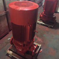 上海温邦XBD8/25-50-250I-15KW单级消防泵XBD46/48喷淋泵