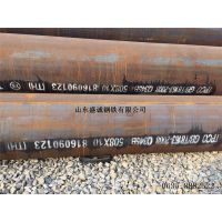 508*10 大口径 宝钢 Q345B无缝钢管/最新Q345B无缝钢管价格