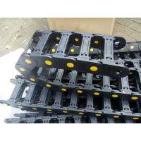 鑫垚塑料拖链厂家/微型7系列/钢铝拖链制造商