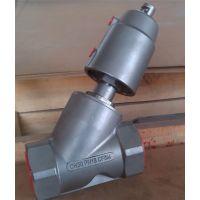 工厂直供冠宇系列不锈钢头 Y型DN50-63执行器 蒸汽角座阀