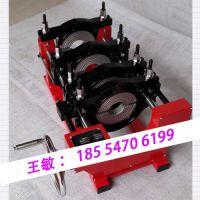 pe热熔焊机 山东创铭200四环pe管焊接机 63-200pe热熔机 PE对焊机