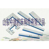 供应江苏淮安县直角刮屑板#燕尾型刮屑板#铝合金#机床导轨刮屑板