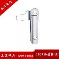 锁具平面锁AD-AB401-1 机柜门锁 控制箱平面锁 锌合金锁具