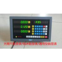 供应威海三丰SF600数显表光栅尺的改造安装(图)