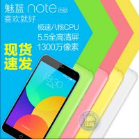 现货Meizu/魅族plus新款noblue魅蓝Note智能机八核安卓智能手机4G