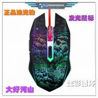 追光豹T9有线游戏鼠标办公家用电脑CF台式机笔记本USB接口6键炫彩