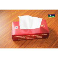 促销盒装纸巾定制盒抽纸巾广告抽纸盒定做餐巾纸家居建材抽盒定做