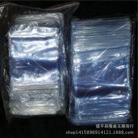 珠宝首饰玉器专用塑料拉链式封袋透明加厚密封袋饰品包装袋批发