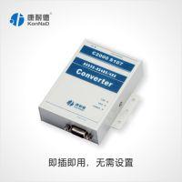 C2000 S107 康耐德232转485转换器 双向协议转换器