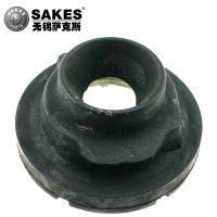 SAKES/萨克斯 宝来后弹簧支承座