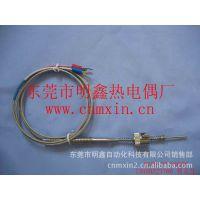 供应K型压扣探温针,压扣式热电偶,K型热电偶