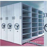 供应钢导密集架,电子密集架,档案密集架 400-006-1708 质优价廉