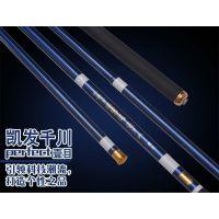特价千川碳素鱼竿 超硬28调鱼竿  3.6米-6.3米鱼竿渔具用品