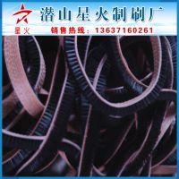 皮革机械皮带毛刷,钢丝刷,输送刷,条刷等