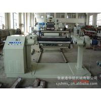 供应高效PP\PE\PVC塑料片材生产线板材生产线,片材机