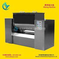 供应CH系列半自动卧式槽型干粉混合机