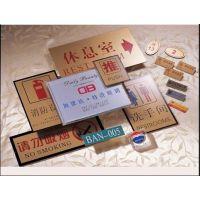厂家主营【鲁泉精工1218广告雕刻机】质量保证--济南精创数控