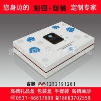 济南印刷厂 定制高档家纺包装盒 纺织品天地盒包装彩盒 纸盒