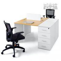 办公家具办公桌职员台屏风卡位组合屏风台GD-D0313