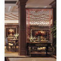 名庭五金铝板雕花镂空隔断 别墅专用K金屏风 定制铝合金/铜花格