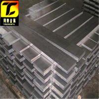 5050氧化铝棒 5050防锈铝合金 5050耐磨铝板