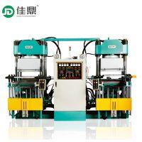 南京佳鼎真空平板硫化机/注压机/橡塑机械/橡胶热压机/橡胶成型机