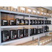 【促销】原装泰康压缩机TAJ9513T|进口泰康空调空调制冷机组配件