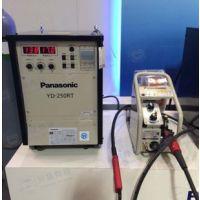 【日本松下气保焊机YD-250RT1(图)】 松下气保焊机 松下气保焊机YD250RT指导价