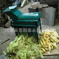永昌玉米剥皮机扒皮撕皮机脱粒机带抽风不换轴左右组合机可分拆型