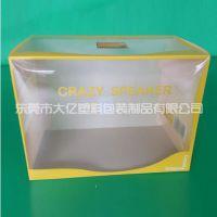东莞厂家专业生产供应 胶盒 塑料折盒 透明盒 环保无毒 质量保证 免费拿样