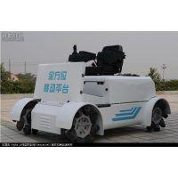 可根据麦克纳姆轮客户需求定制机器人平台 搬运机器人 升降平台车