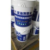 重庆巫山隧道专用爱迪斯水泥基渗透结晶型防水涂料施工方案