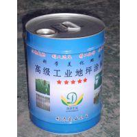 供应优质环氧树脂漆 质量百分百保证 假一赔百