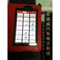 LANCH X431 PRO平板电脑检测仪