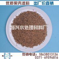 恒兴果壳滤料 厂家发货 水过滤专用 果壳滤料技术指标 150 3818 1629