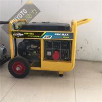 190A汽油发电电焊机/移动静音式发电电焊机