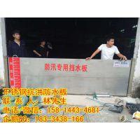 铝合金防汛防水板可以内装吗