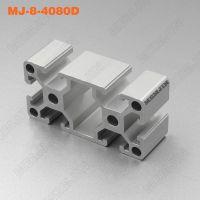 (MJ-8-4080)上海工业铝型材厂家直销