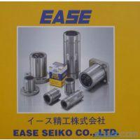 EASE直线轴承日本轴承一级代理钢保耐高温轴承