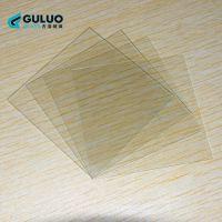 超薄旭硝子 0.15mm厚 可定制尺寸
