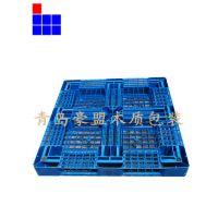 黄岛塑胶托盘 厂家直供进口二手塑料托盘价格低质量好耐用耐磨