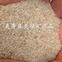 厂家批发儿童沙池圆粒沙|娱乐沙池专用天然海砂|灵硕矿产