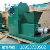 LH型木炭机 中运LH型木炭机