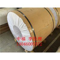 铝皮保温 管道包装专用铝皮 生产厂家长期供应 价格低