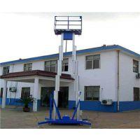霸力专业生产|供应铝合金升降机|内蒙古铝合金升降机
