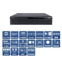 TY宇视代理 VS-ISC3500-EL 精工品质 安心享受 32路8盘位网络硬盘录像机