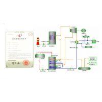 联合循环余热发电
