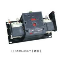 供应上海尚自CB级微断系列、塑壳系列双电源自动转换开关