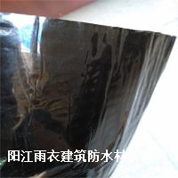 YYB-A湿铺/空铺反应型交叉膜自粘防水卷材