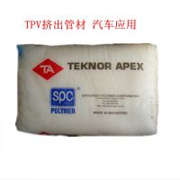 供应:耐热 耐化学耐腐蚀TPV/美国山都坪/201-87挤出管材 软管TPV